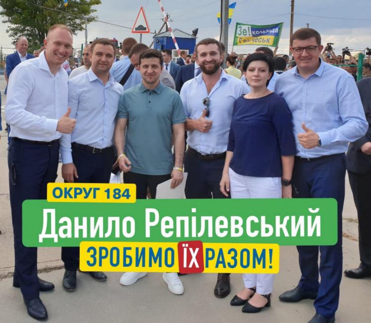Херсонські кандидати у депутати Верховної Ради
